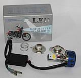 LED свет для мотоцикла, фото 2