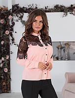Красивейшая женская блузка с кружевом гипюром и длинным рукавом пудра 42 44 46 48 батал 50 52 54 56, фото 1