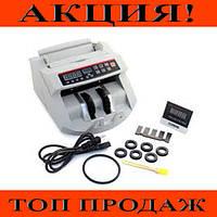 Машинка для счета денег с детектором 2089/7089 UV/MG!Хит цена