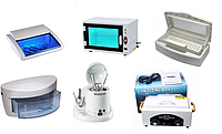 Стерилізатори та очищувачі інструментів