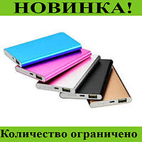 Power Bank Xiaomi Mi 24000 mAh!Розница и Опт