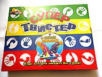 Игра Твистер GRAND 1,8х1,3м +твистерок для рук 2в1