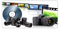 Оцифровка видеокассет, фотопленок, слайдов