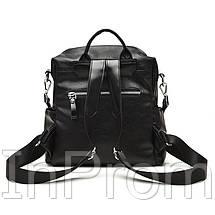 Рюкзак Amelie, фото 2