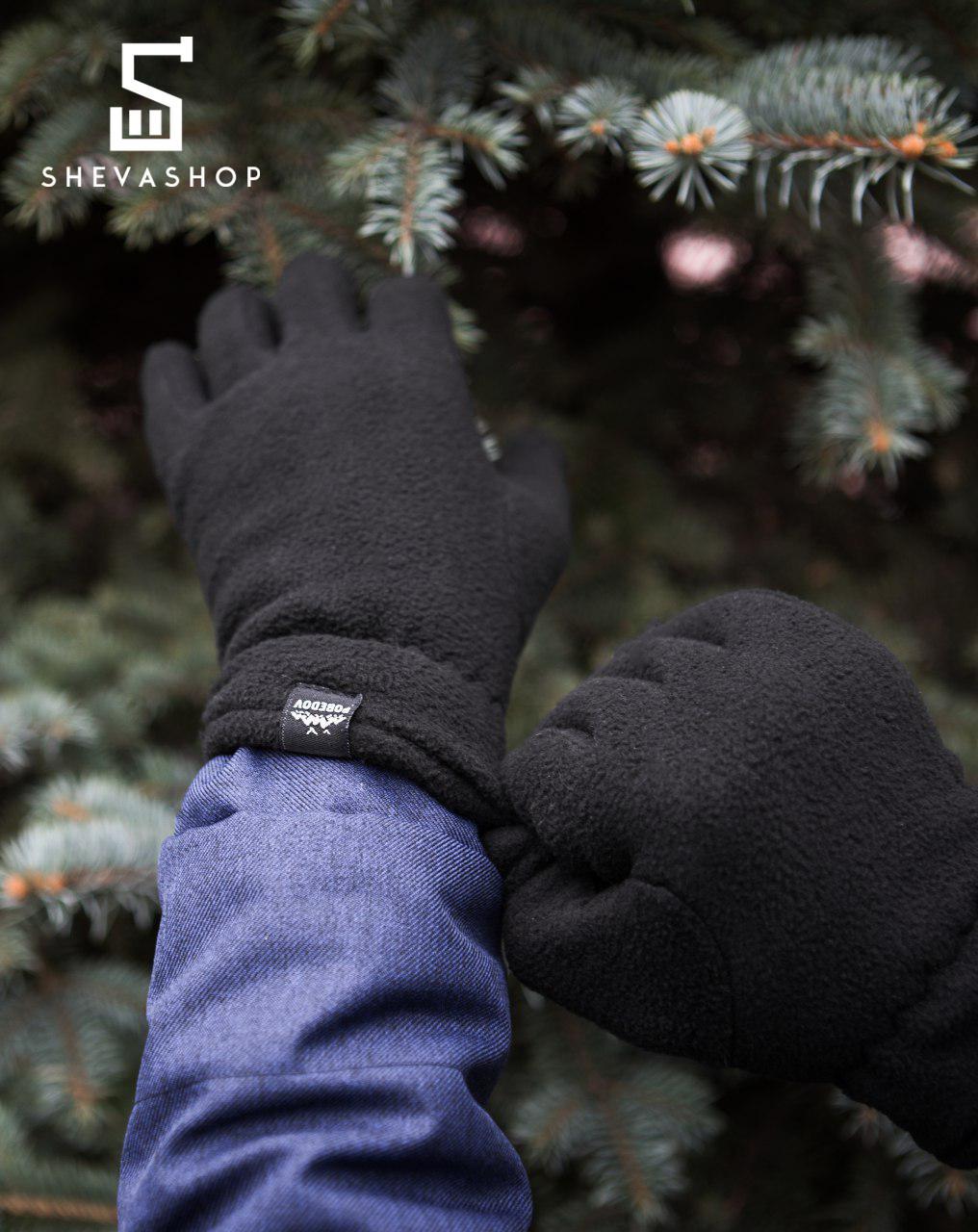 Перчатки микрофлис Pobedov Flisovyye черные