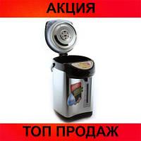 Электрочайник термопот DOMOTEC MS-3L!Хит цена