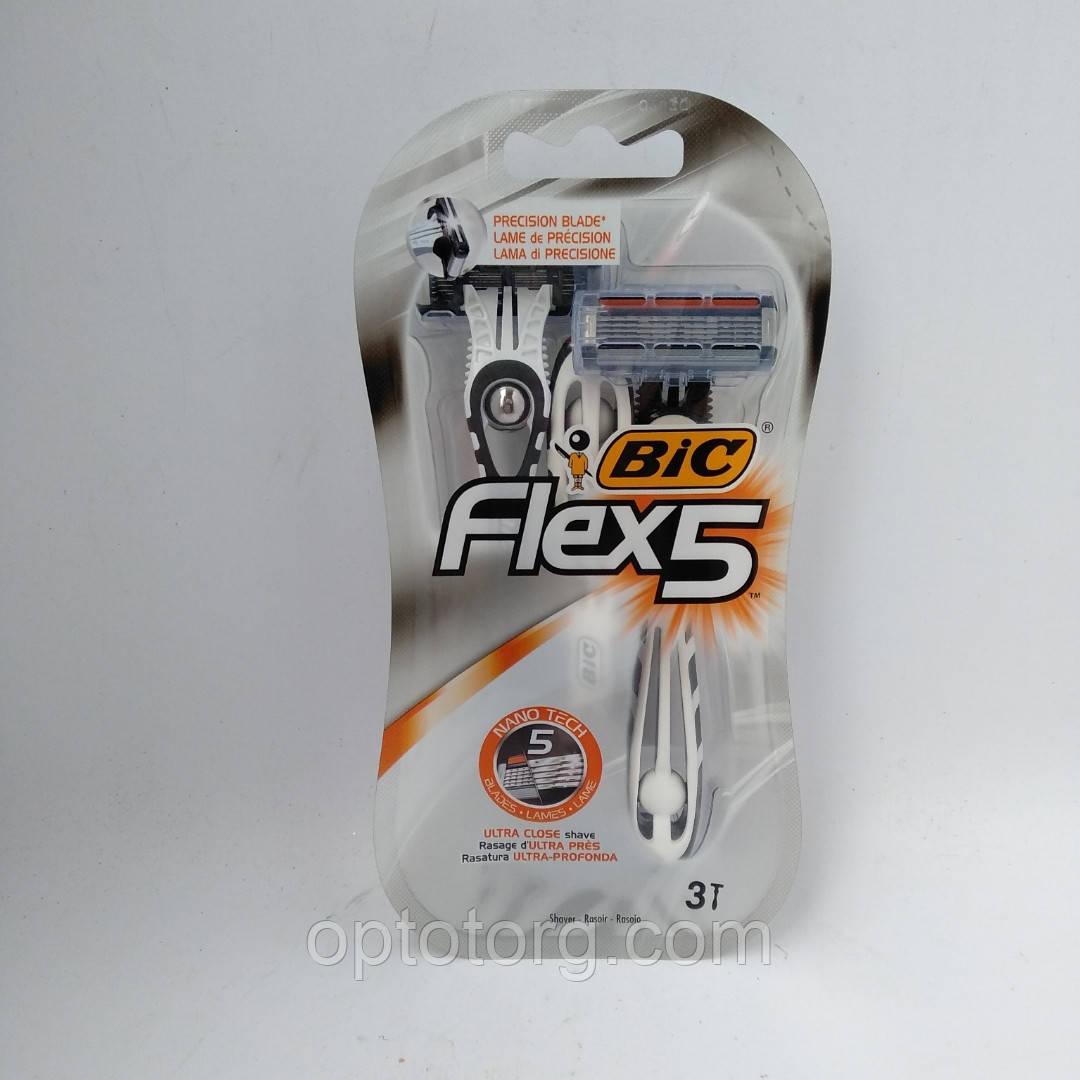 Станки для бритья Бик (Bic) флекс 5 лезвий оригинал одноразовые 3 штуки
