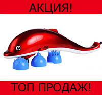 Вибрационный ручной массажер Дельфин!Хит цена