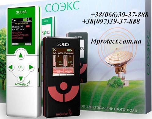 Набор для экологического контроля Soeks: Экотестер+Импульс