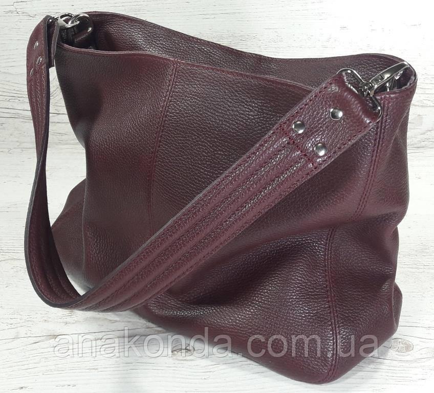 216  Натуральная кожа, Объемная сумка женская Сумка через плечо Кожаная сумка женская Кожаная бордовая марсала