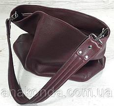 216  Натуральная кожа, Объемная сумка женская Сумка через плечо Кожаная сумка женская Кожаная бордовая марсала, фото 3