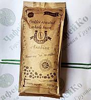 Кофе Magnet Арабика 100% зерново. 980г (20)