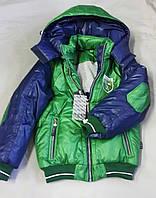 Куртка для мальчика демисезонная.