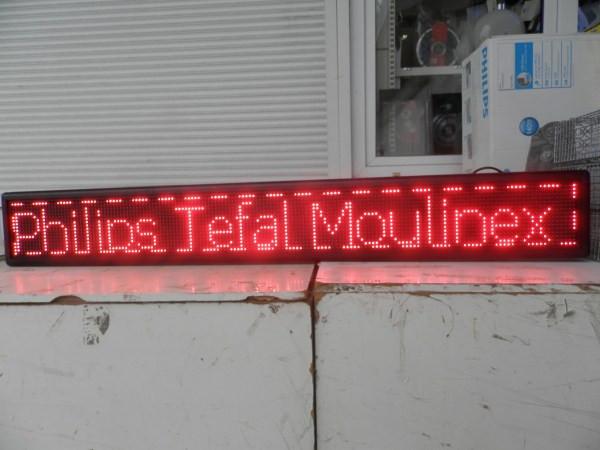 Табло вывеска  LED  бегущая строка  Наружная   BX-5U  200х23 см  R  Красная