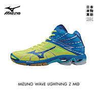 Кроссовки MIZUNO WAVE LIGHTNING Z MID