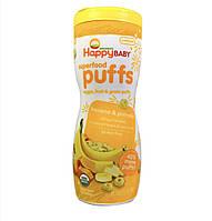 Органические колечки из злаков HappyBaby Superfood Puffs (60 гр.), банан и тыква. Оригинал.