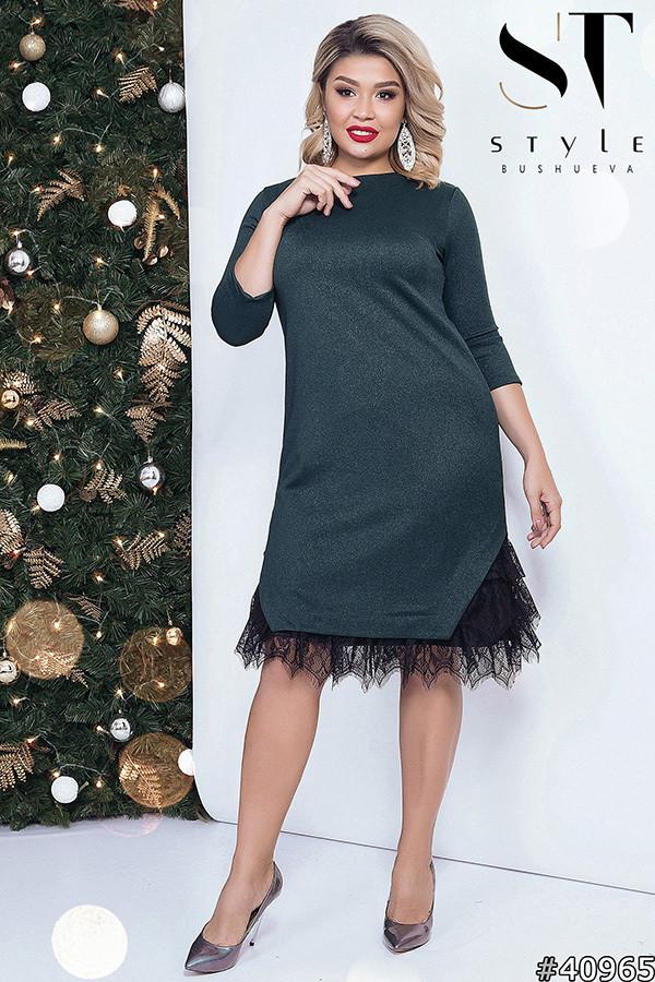 b604608a735 Платье (большие Размеры 44+) — в Категории