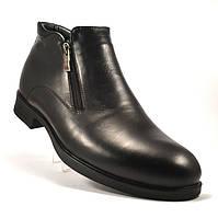 Ботинки мужские больших размеров на молние зимние классические Rosso Avangard BS Duo Classical Black черные