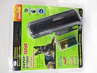 Ультразвуковой отпугиватель собак + фонарь АД-100 AD-100