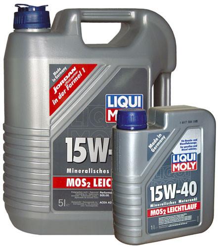 LIQUI MOLY MoS2 Leichtlauf Super Motoroil SAE 15W-40 5л