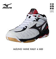 Кроссовки MIZUNO WAVE RALLY MID 4