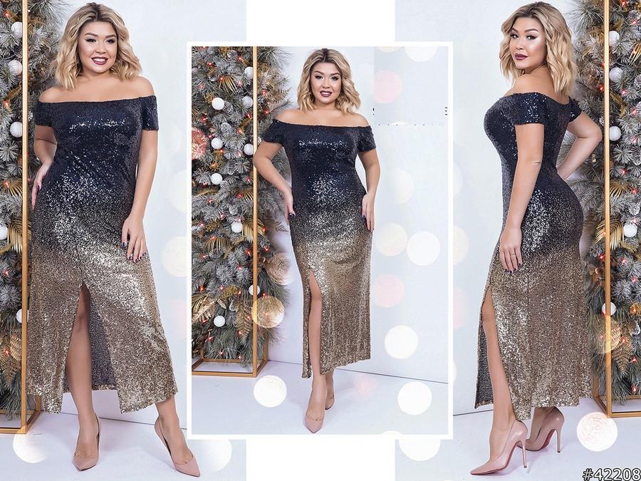 04f20bbc570 Шикарное вечернее платье батал из черно-золотой пайетки