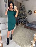 Женское трикотажное платье (2 цвета), фото 2