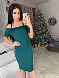 Женское трикотажное платье (2 цвета), фото 7