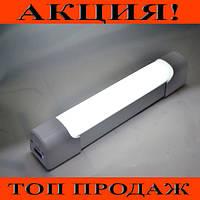 Лампа Led+Power bank!Хит цена