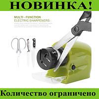 Точилка для ножей и ножниц электрическая Sharpener!Розница и Опт