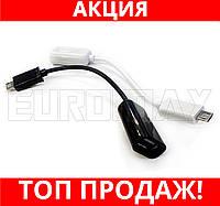Кабель OTG USB - micro USB ART-067-OTG!Хит цена