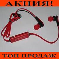 Наушники Nike в категории наушники и гарнитуры в Украине. Сравнить ... a7558ea0a7a41
