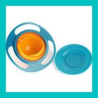 SALE!Тарелка-непроливайка Gyro Bowl