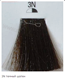 3N (темный шатен) Тонирующая крем-краска для волос без аммиака Matrix Color Sync,90 ml, фото 8