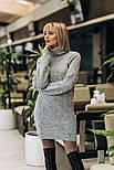 Женское вязаное платье-туника (4 цвета), фото 5