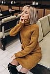 Женское вязаное платье-туника (4 цвета), фото 7