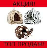 Домик для собак и кошек Pet Hut!Хит цена