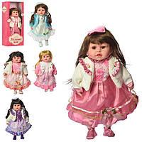 "Детская кукла ""панна"""