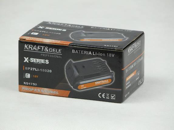 Аккумуляторная батарея KRAFT&DELE PROFESSIONAL KD1759, фото 2