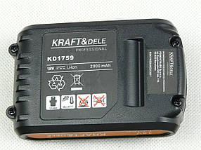 Аккумуляторная батарея KRAFT&DELE PROFESSIONAL KD1759, фото 3