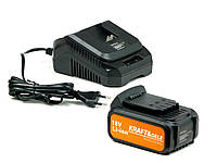 Аккумуляторная батарея KRAFT&DELE PROFESSIONAL KD1760 + KD1761
