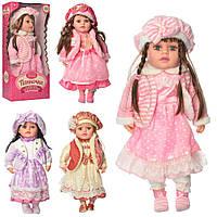 Кукла панночка 4 вида