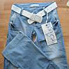 Женские джинсы CADDYS111, фото 2