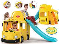Детская горка школьной автобус Little tikes