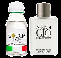 Goccia 301 Версия аромата Acqua di Gio Armani 100 мл