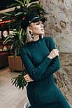 Женское вязаное платье косичка (3 цвета), фото 5
