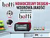 Міні піч електрична BOTTI 900W 10L, фото 2
