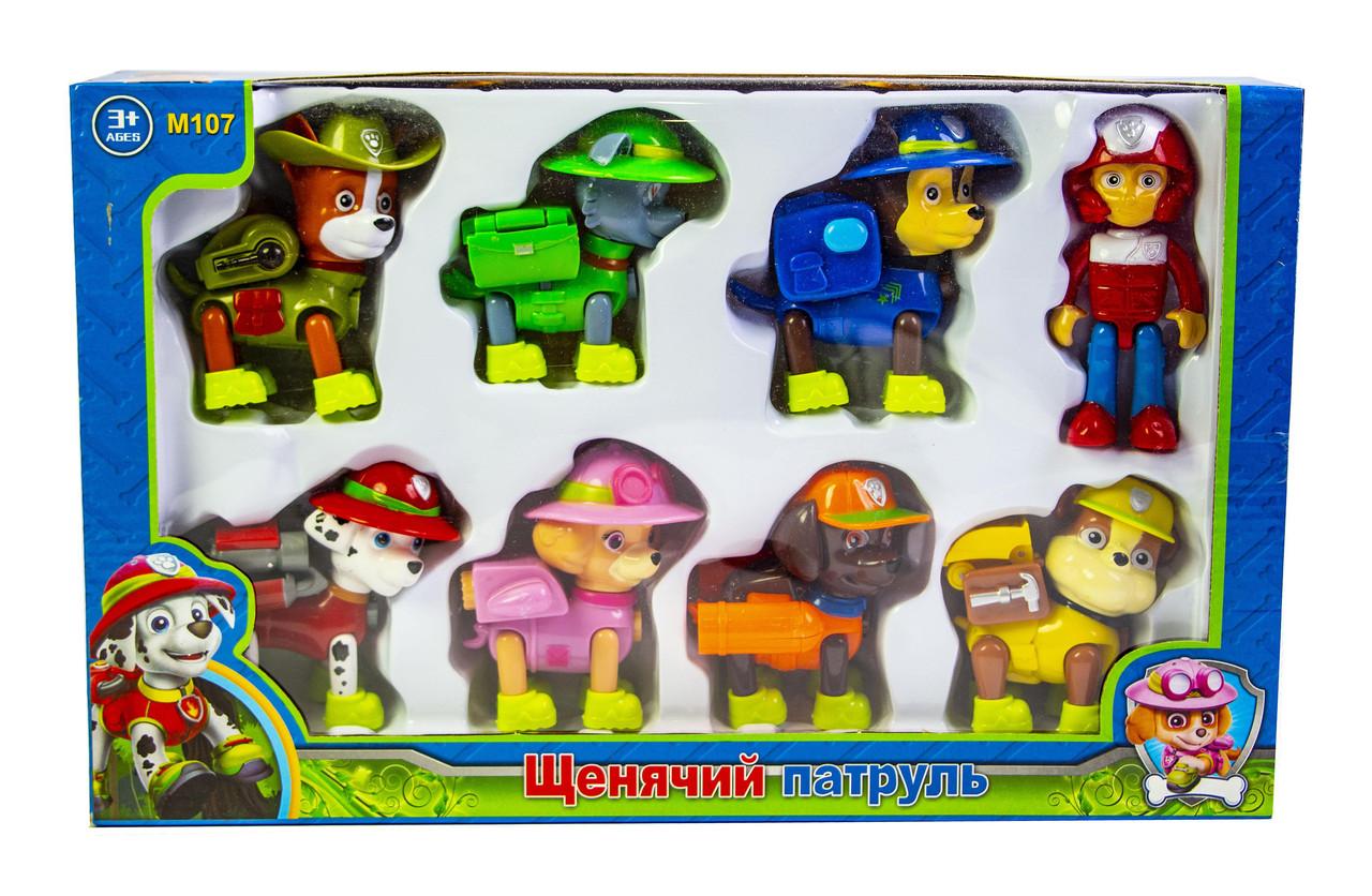 Игровой набор Щенячий Патруль - Герои-спасатели (8 в 1) Гарантия качества Быстрая доставка
