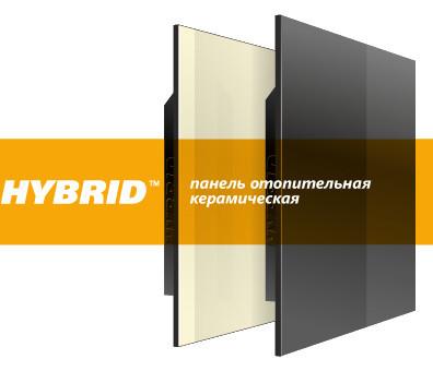 Hybrid уже на складе
