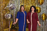 Платье Батал Adina Style Мелани 209